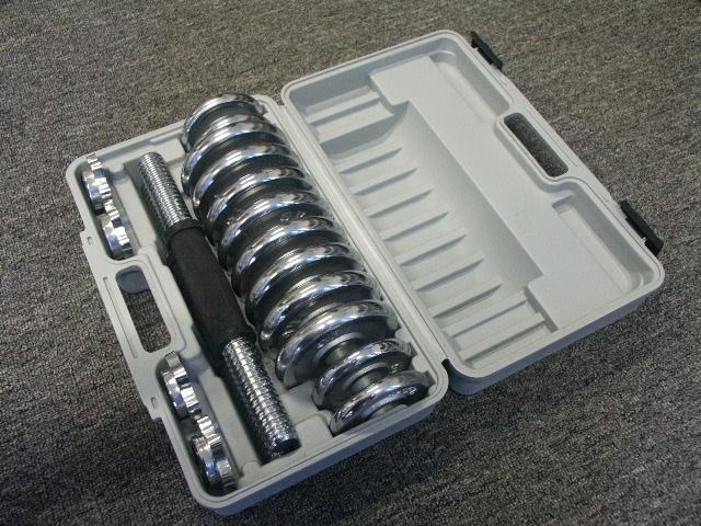 Dumbbell Set 15kg Chrome